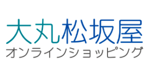 福袋 大丸松坂屋