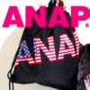 ANAP(アナップ)の福袋