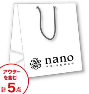 nano UNIVERSE(ナノユニバース) 福袋