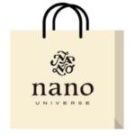 まだ間に合う nano UNIVERSEメンズの福袋