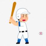 野球の福袋