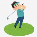 有賀園ゴルフの福袋